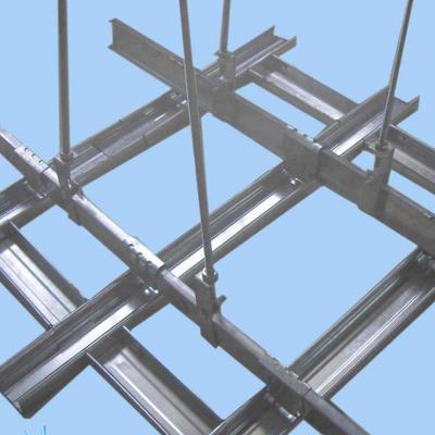 东莞的装修公司如何进行吊顶的安装